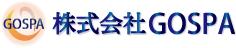 株式会社GOSPA(ゴスパ)東京・新宿